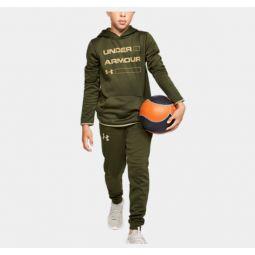 Boys Armour Fleece 1.5 Solid Joggers