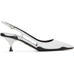 White Leather Slingback Heels