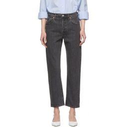 Black 501 Crop Jeans