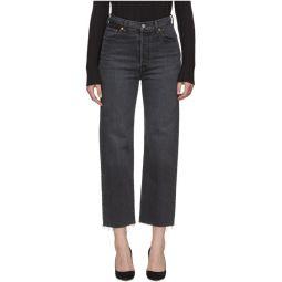 Black Ribcage Straight Jeans