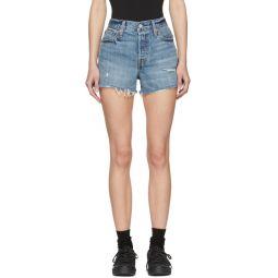 Blue Denim Wedgie Shorts