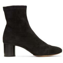 Black Suede Datsy Boots
