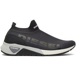 Black S-KB Athletic Sock II Sneakers