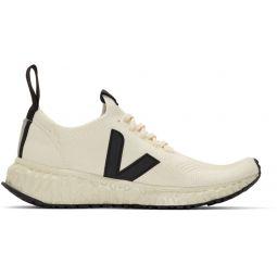 Beige Veja Edition V-Knit Sneakers