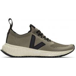 Grey Veja Edition V-Knit Sneakers