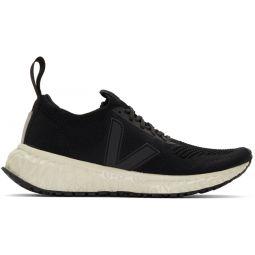 Black Veja Edition V-Knit Sneakers