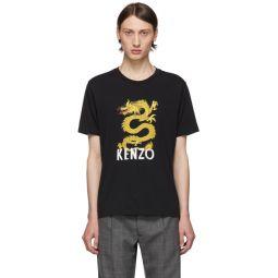 Black Limited Edition Dragon Logo T-Shirt