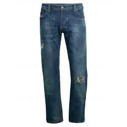 Larkee Distressed Straight Jeans