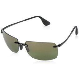 Ray-Ban Mens RB4255 Chromance Mirrored Rectangular Sunglasses
