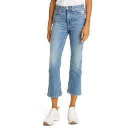 Nina High Waist Ankle Flare Jeans