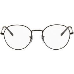 Black Round Icons Glasses