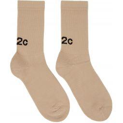 Beige 'My Life My Rules' Socks