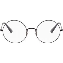 Black Round Ja-Jo Glasses