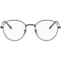 Black Round Icons Glasses