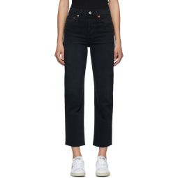 Black High-Rise Stove Pipe Jeans