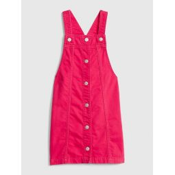Kids Denim Skirtall