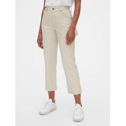 High Rise Carpenter Pants