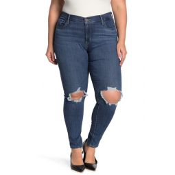 711 High Waisted Ripped Skinny Jeans (Plus Size)