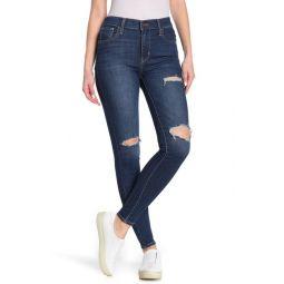 720 Distressed High Rise Super Skinny Jeans